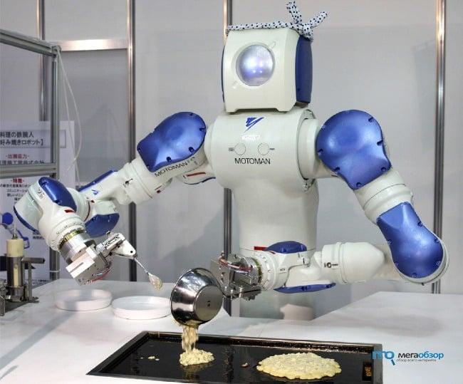 робот-повор